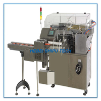 Overwrapping Machine Envelope Type Packing Machine Biscuit Packaging Machine Soap Packing Machine China Manufacturer